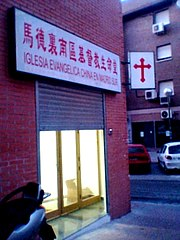 Chinese evangelic church in Madrid, Spain, a traditionally Catholic nation.