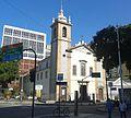 Igreja Nossa Senhora do Carmo da Lapa do Desterro 02.jpg