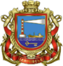Coat of arms of Illichivsk