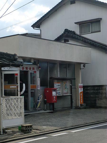 File:Imari Niri Post office.JPG
