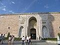 Imperial Gate.jpg