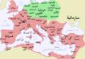 Imperium Romanum Germania-ar.png