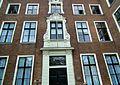 InZicht Delft 162.JPG