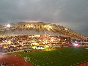 Estadio Nacional de Costa Rica (2011) - The stadium during the inauguration ceremony