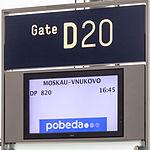 Inaugural flight Pobeda DP820 - Cologne Bonn - Moscow-Vnukovo 2016-7072.jpg