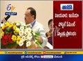 File:India Post Payment Bank - Union Minister JP Nadda Launches - Vijayawada.ogv