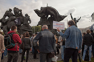 Internet freedom rally in Moscow (28 July 2013) (by Dmitry Rozhkov) 121.jpg