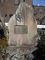 Ishihara Wasaburo monument.jpg