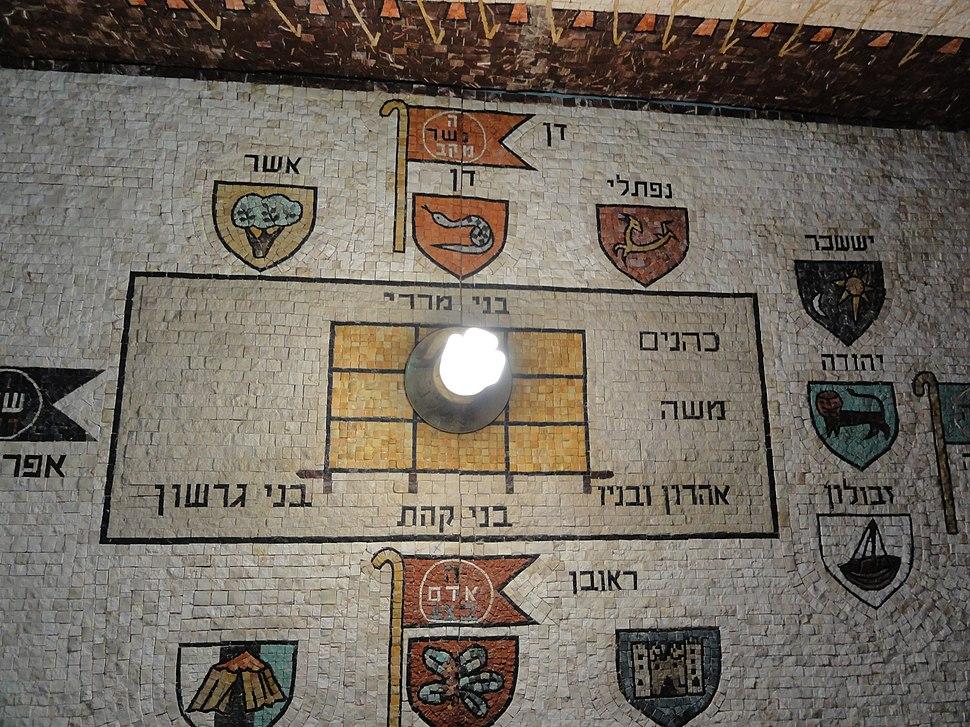 Israel Batch 3 (285)