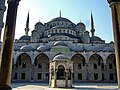 Istanbul The Blue Mosque - panoramio (3).jpg