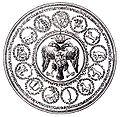 Ivan IV-sceau-01.jpg