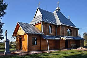 Ivanivtsi Wooden Church RB 46-215-0029.jpg