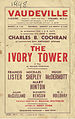 Ivory Tower Flyer.jpg