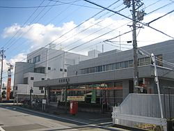 Iwakura post office 21029.JPG