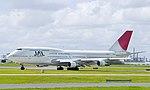 JAL to Japan-2+ (395768289).jpg