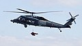 JASDF UH-60J(08-4571) fly over at Iruma Air Base November 3, 2014 03.jpg