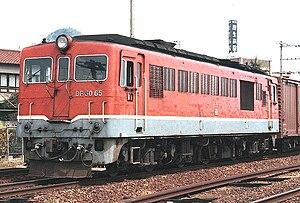 JNR Class DF50 - Image: JNRDF50 65 sul