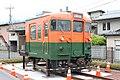 JNR 169 A9 Kumoha 169‐27 Shimoyoshida 20170625.jpg
