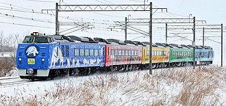 Asahiyama Zoo - JR Hokkaido's Asahiyama Zoo Train from the Sapporo area.