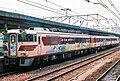 JNR kiha181 kanmon・musashi.jpg