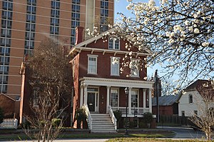 Joseph Rucker Lamar Boyhood Home - Image: JOSEPH RUCKER LAMAR BOYHOOD HOME