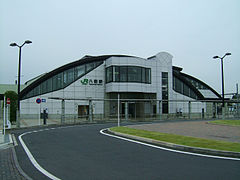 JREast-Sobu-main-line-Yachimata-station-north-entrance.jpg