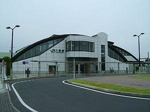 Yachimata Station - Station building