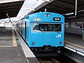 JRW series103 Hagoromo.jpg