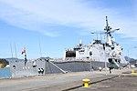 JS Atago(DDG-177) right rear view at JMSDF Maizuru Naval Base April 13, 2019 02.jpg