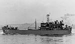 JS Atsumi (LST-4101).jpg
