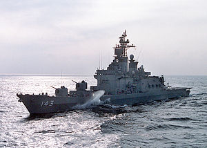 JS Shirane (DDH-143) seen from USS Blue Ridge, -Feb. 2001 b.jpg