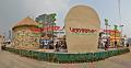 Jago Bangla Pavilion - Rear View - 40th International Kolkata Book Fair - Milan Mela Complex - Kolkata 2016-02-02 0314-0317.tif