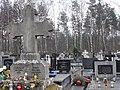 Janów cmentarz katolicki nr 639773 (10).JPG