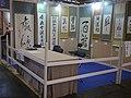 Japan Expo 13 - Ambiances - 2012-0708- P1410995.jpg