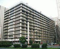 日本邮政公社