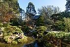 Japanese Tea Garden San Francisco December 2016 001.jpg