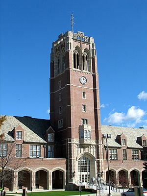 University Heights, Ohio - John Carroll University administration building tower