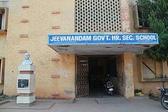 P. Jeevanandham - Jeevanandam Government Higher Secondary School, Puducherry