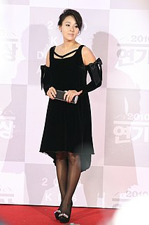Jeon Mi-seon South Korean actress