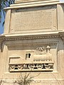 Jezreel Valley railway monument. Front view. Detail.jpg