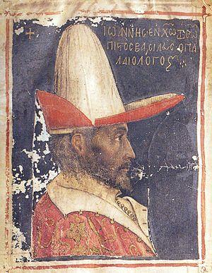 John VIII Palaiologos - Image: John VIII Palaiologos, Sinai