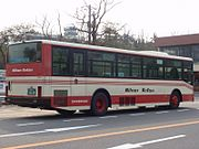 KC-MP717P NikkoTottori 525 rear.jpg