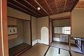 Kaisuian Interior.jpg