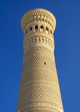 Kalon Minaret, Bukhara (4933987001)