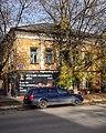 Kaluga 2012 Suvorova 153 01 3TM.jpg