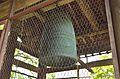 Kanzeonji (Dazaifu) bonsho.JPG