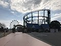Kashiikaen Amusement Park 20180209.jpg