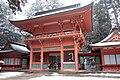 Kashima Shrine 22.jpg