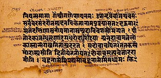 Katha Upanishad - A manuscript page showing verses 1.1.1 to 1.1.3 of the Katha Upanishad, Krishna Yajurveda (Sanskrit, Devanagari script)