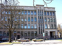 Kauno technologijos universitetas. 2007-04-06.jpg